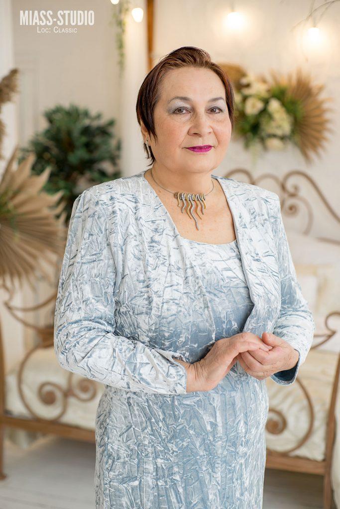 Щербинина Алла Иннокентьевна