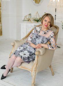 Ивлева Юлия Юрьевна